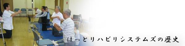 matsui_history